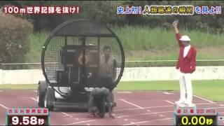 justin gatlin breaks usain bolt s 100m record with 9 45 second dash on japanese television show b
