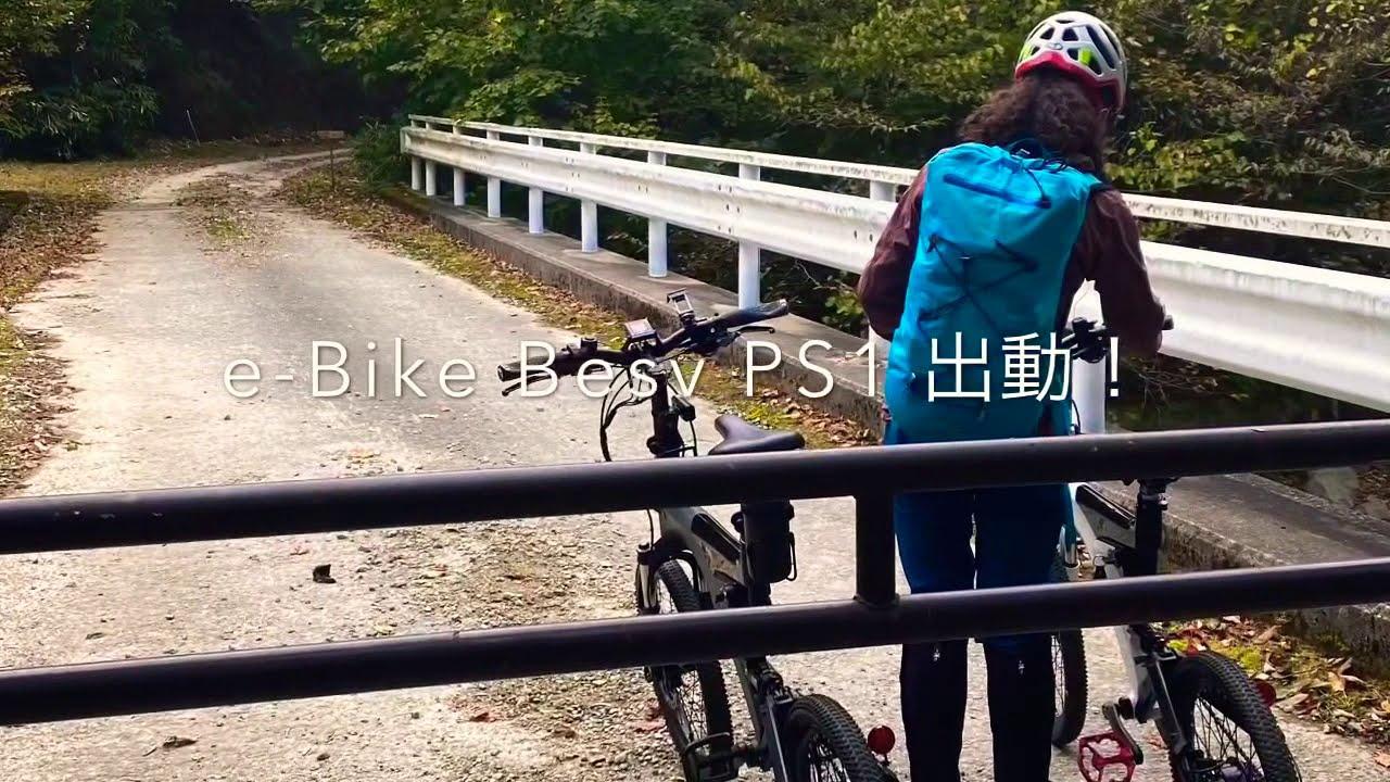 紅葉の裏那須井戸沢と三斗小屋温泉