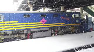 【JR東日本】新潟豪雪2018年冬、鉄路を守る新しい除雪車と駅の様子