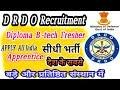 Drdo job,Drdo Vacancy/Drdo Recruitment,Defense job 2019.