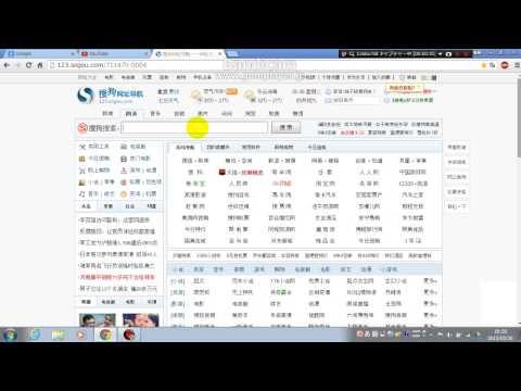 音楽を無料でダウンロードする方法 その4 mp3.sogou.com 最新版