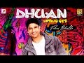 Download Dhuan Unplugged (Single) - Vikas Bhalla | Hindi MP3 song and Music Video