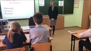 Виды словарной работы на уроке русского языка.