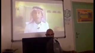 دورة تدريبية بعنوان لعب الأدوار للأستاذ رشدي الشراكي