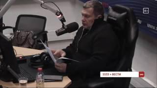 Вести ФМ онлайн: Полный контакт с Владимиром Соловьевым (полная версия) 15.11.2016