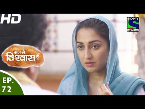 Mann Mein Vishwaas Hai - मन में विश्वास है - Episode 72 - 3rd June, 2016
