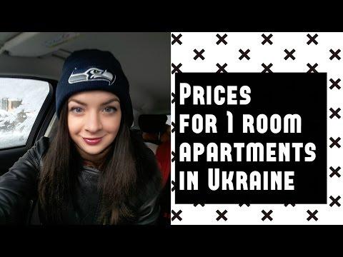 Украина. Киев Оголошення. Из рук в руки, доски объявлений