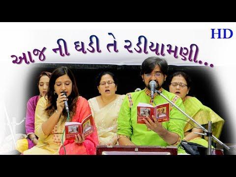 Aaj Ni Ghadi Te Radiyamni.. {Bhavik Patel & Grup }