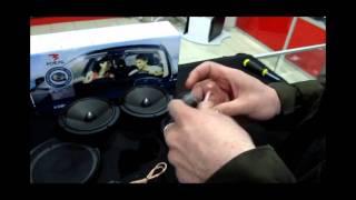 компонентна акустика Focal Integration IS165
