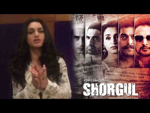 'Shorgul' actress Suha Gezen is super excited for the film