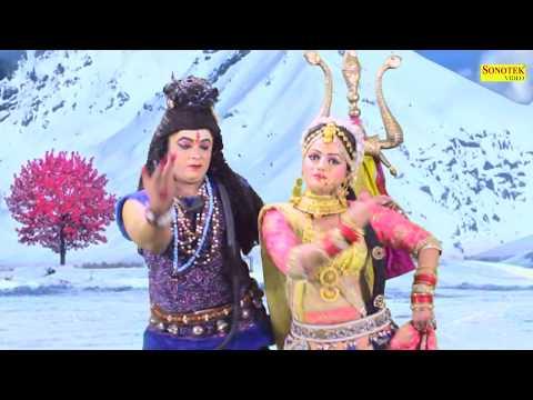 भोले के भजन : के पूछेगी गौरा प्यारी || Hari Sharma , Sandhya Tanwar || Bhole Baba Ke Bhajan thumbnail
