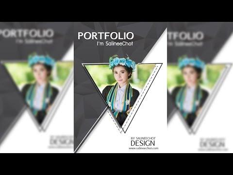 EP5 สอนทำ Portfolio by SalineeChot