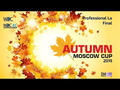 Andrey Kiselev - Anastasia Kiseleva | PRE Cha-cha-cha | Autumn Moscow Cup 2019