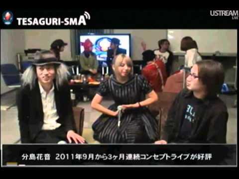 "Kanon Wakeshima on SMA USTREAM: ""TESAGURI SMA""!"