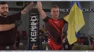 Павел Сенченко - чемпион Европы по смешанным единоборствам ММА