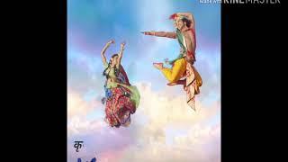 Krishan Hai Vistar /Lyrics Song/RadhaKrishan.