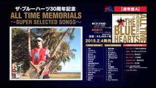 THE BLUE HEARTS30周年記念特設サイト http://c.tkma.co.jp/tbh30th/ tw...