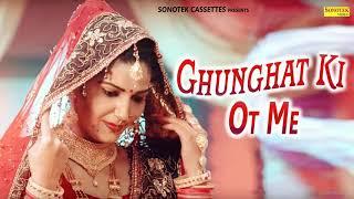 Ghunghat Ki Ot Me   Sapna Chaudhary   Latest Haryanvi Hit Song 2019   Sonotek Records