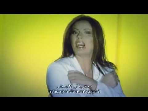 Angela Dimitriou Magapay Lyrics مترجمة