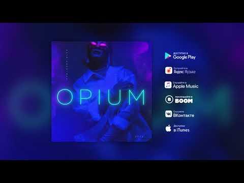Премьера песни! Катя Кокорина - OPIUM