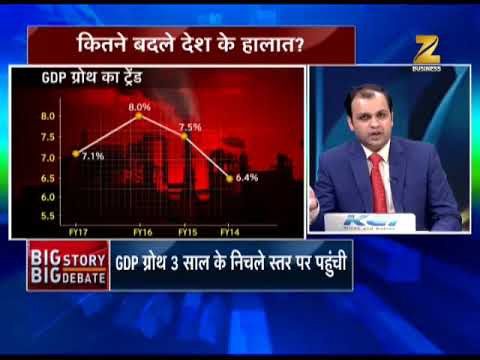 Big Story Big Debate: Is Indian economy plunging into recession as GDP growth slumps to 3-year low