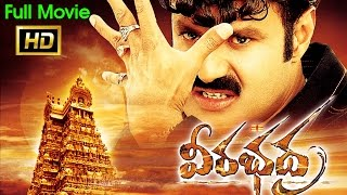 Veerabhadra Full Length Telugu Movie || Nandamuri Balakrishna , Sadha || Ganesh Videos - DVD Rip..