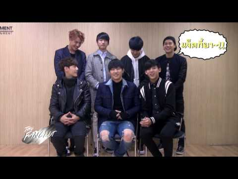 7 Questions with GOT7