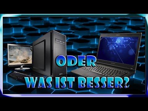 Pc vs Laptop! Was ist besser für dich geeignet?
