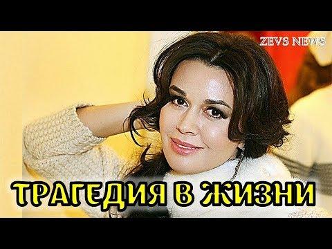 Анастасия Заворотнюк -
