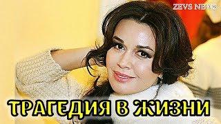 Анастасия Заворотнюк - печальная судьба красивой женщины