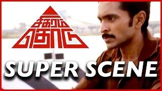 Sigaram Thodu - Super Scene | Vikram Prabhu | Monal Gajjar | D.Imman
