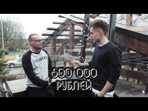 Скачать песни MC Doni feat. Натали в MP3 бесплатно