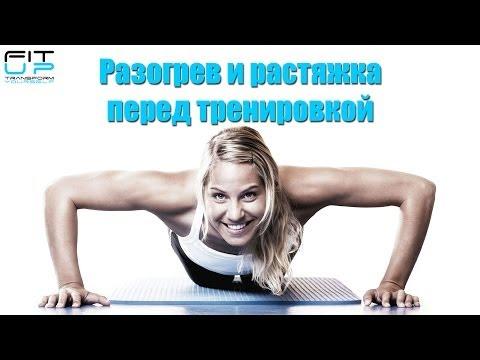 Студия растяжки и фитнеса Fresh Stretching