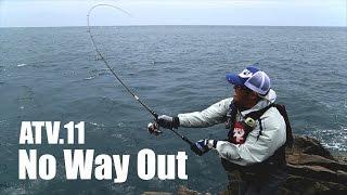 ATV.11 [ No Way Out ] 〜聖地・五島列島のヒラスズキ RED中村&荒木潤一 Thumbnail