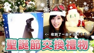 Youtuber的天堂地獄交換禮物!feat. 尊 / 放火 / 法蘭克 / 鬼鬼 / 頑game   安啾 (ゝ∀・) ♡