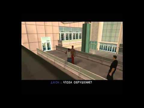 GTA San Andreas Крепкий орешек 40