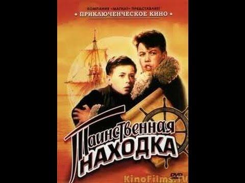 Старые советские фильмы. Комедии и приключение.