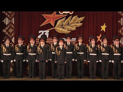 смотреть видео присяга суворовского училище