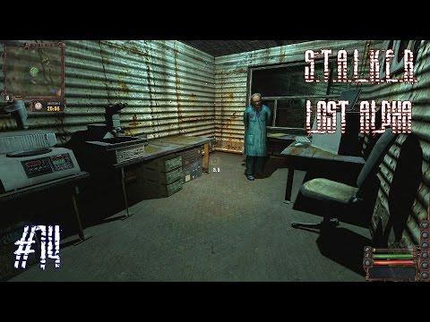 """Metalrus - Часть 14. Прохождение S.T.A.L.K.E.R. Lost Alpha. Озеро """"Янтарь""""!"""