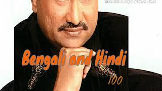 Hayo Rabba Dil Jalta Hai Kumar Sanu hit song