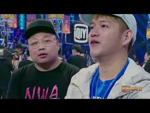 中國有嘻哈 第一期/台灣rap男沈懿 不服輸!/有FreeStyle嗎?