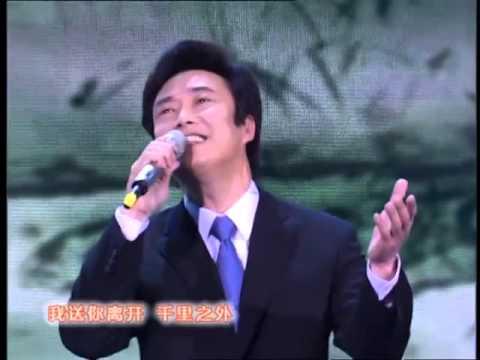 2008年央视春节联欢晚会 歌曲《千里之外》 费玉清| CCTV春晚