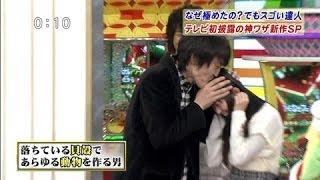 ソース:画像元:http://akb48sokuhou.doorblog.jp/archives/54688115.h...