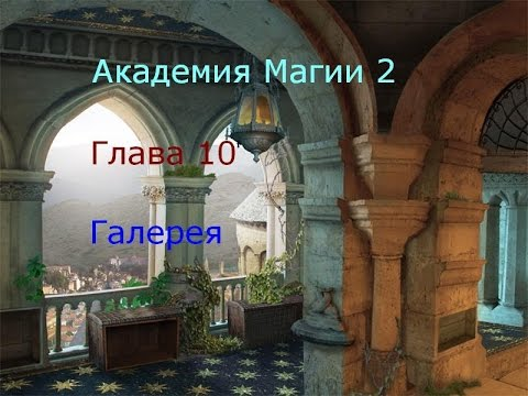 Heroes of Might and Magic V Википедия