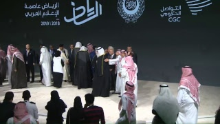 البث المباشر للاحتفال بمناسبة إعلان #الرياضعاصمةالإعلام_العربي