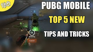 5 Advance Tips To Become Pro Players Hindi ! Pubg Mobile 5 New Pro Tips And Tricks