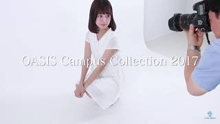 OASIS Campus Collection とは、関東圏の大学新入生の中からNo.1美女を...
