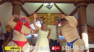 Соболева Наталья яркая ведущая на свадьбу!