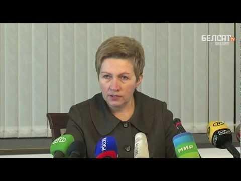 Надежда Ермакова - о зарплатах в Белоруссии