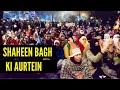 Shaheen Bagh ki Auratein | Jumma Khutba by Allama Syed Abdullah Tariq